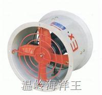 OR-BF|BAF系列厂用隔爆型防爆轴流风机