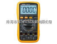 深圳勝利數字萬用表VC9802A+