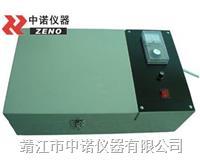 中諾A系列軸承加熱器 A-12/SPH-12