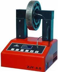 軸承加熱器 ZJY-4.0