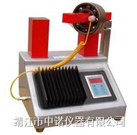 轴承加热器  ZNEX-3.6