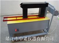 智能軸承加熱器 (推車式) MFY-10