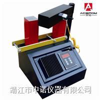 高品質軸承加熱器 ST-500