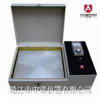 安鉑多功能平板加熱器 PLATE