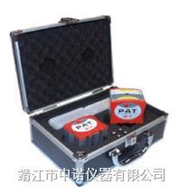 PAT皮帶輪對中儀 Fixturlaser PAT