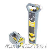 英國雷迪CAT4地下管線探測儀 CAT4