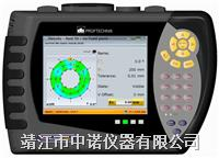 ROTALIGN Ultra IS激光對中儀 ROTALIGN Ultra