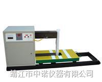 重型軸承加熱器 BGJ-60-4