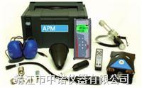 APM天燃氣泄漏檢測系統 LeakTESTER