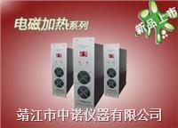 注塑機電磁加熱器 SH-2004