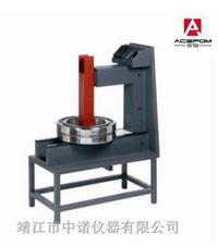 軸承加熱器LDDC-10 LDDC-10