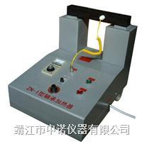 中諾ZN-3軸承加熱器 ZN-3