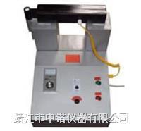 中諾RDX-3軸承加熱器 RDX-3