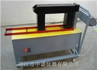 移動式軸承加熱器SM-1 SM-1