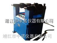 雙工位電機鋁殼加熱器DJ1