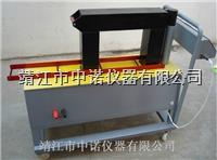 軸承加熱器ETH-24 ETH-24