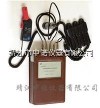 安鉑MF103在線電機故障檢測儀 MF103