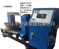 中諾定制ZN20K-100大型葉輪感應加熱器 軸承加熱器 齒輪加熱器 ZN20K-100