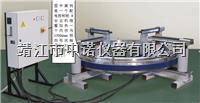 中諾定制多線圈感應加熱器ZNE-140-35 適合最大外徑2500mm 適合最大厚度900mm ZNE-140-35