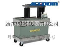 軸承加熱器SDZ-900 SDZ-900