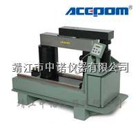 軸承加熱器SDZ-1200 SDZ-1200