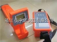 管線定位儀地下管線探測儀 AP-1 AP-I