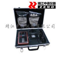 中諾便攜式軸承加熱器 ZMH-50