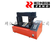 中諾高性能軸承加熱器 ZMH-1000H