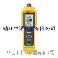Fluke 805 振動烈度(點檢)儀 Fluke 805