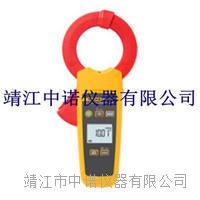 Fluke 368/CN、Fluke 369/CN漏電流鉗形表 Fluke 368/CN、Fluke 369/CN