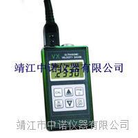 超声波声速仪(球化率仪)VX VX