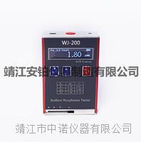 WJ-200表面粗糙度儀WJ-200 WJ-200