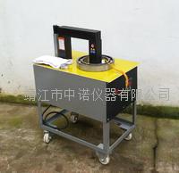 中諾ZNJ系列軸承加熱器 ZNJ-2.2-2/3.5-3/7.5-3/20-3