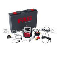 德國FAG Top-Laser EQUILIGN激光對中儀 EQUILIGN