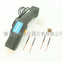 英國進口手提式高頻感應加熱器 iDuctor