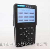 手持式現場動平衡及振動分析儀 ACEPOM329