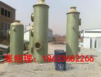 50吨双碱法脱硫除尘器 齐全