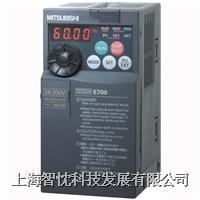 三菱變頻器FR-E720 E720/E720S