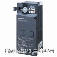 上海三菱變頻器維修 A740,F740,E740,A540