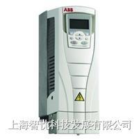 ABB變頻器維修 ACS550