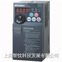 三菱變頻器維修 FR-E700