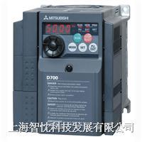 三菱變頻器維修 FR-D700