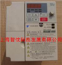 二手日本V7安川變頻器