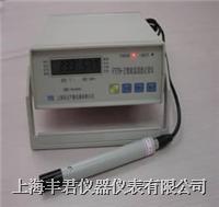 FYTH-2智能溫濕度記錄儀 FYTH-2