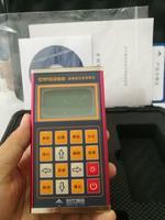 CTG260高精度涂层测厚仪(通讯多用型)
