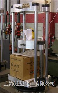 进口液压万能试验机 Super L