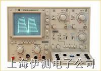 寧波中策晶體管特性圖示儀 DF4810/DF4822