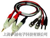 常州同惠偏流源測試電纜 TH26013