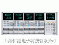 台湾艾德克斯多路负载主控机箱 IT8702
