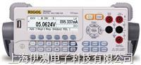 北京普源DM3058 五位半双显数字万用表